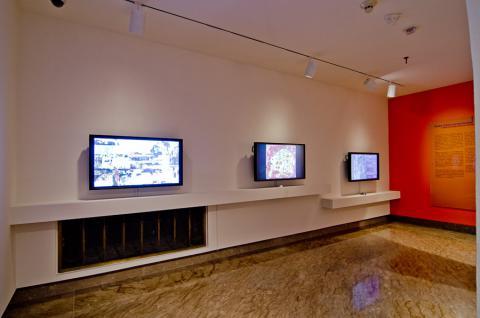 Sala Interconexiones (3er Piso)