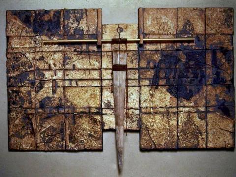 De lo Ritual: Muro