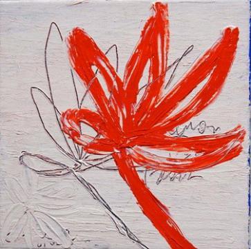 Flores de Uganda I