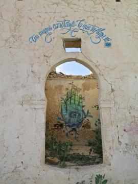 Tus manos construyen lo que tu alma ve (Djerba, Tunisia)