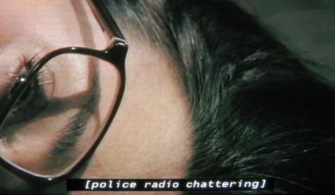 Radio de policía (En Closed Captions)