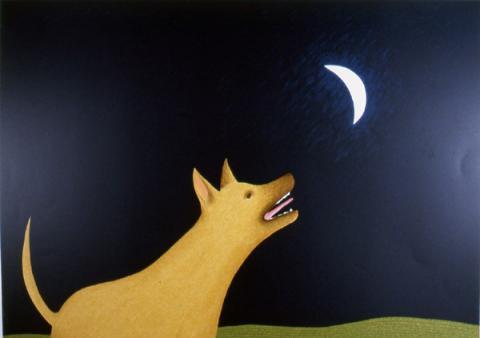 Sato enamorado de la luna
