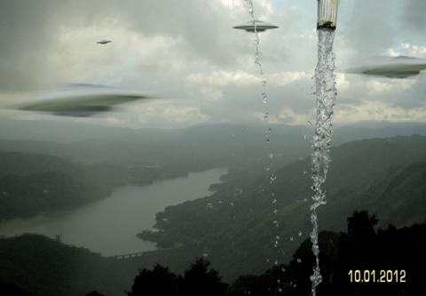 UFO Project: Mind Fictions Over Utuado